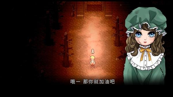 狂父重制版游戏图片8