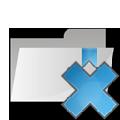 Free Secure File Eraser(文件擦除软件) 绿色免费版v1.2