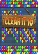消除它10(ClearIt 10)PC破解版