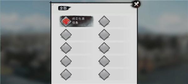 我的侠客朱厚黑任务流程图片5