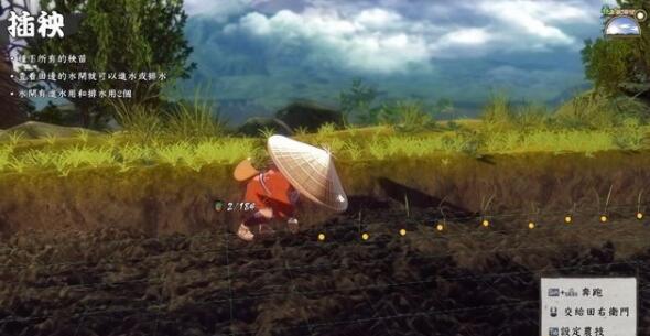 天穗之�D稻姬游戏截图