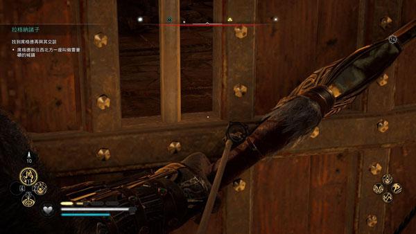 刺客信条英灵殿游戏截图