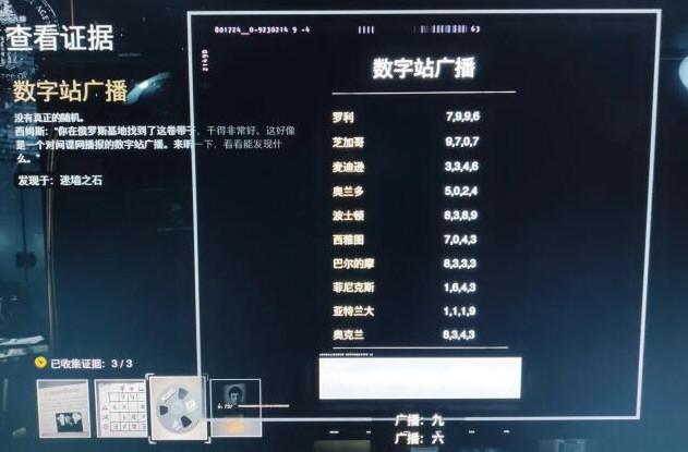 使命召唤17截图3