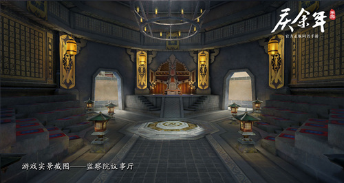 《庆余年》图片3