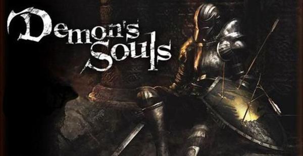 恶魔之魂游戏图片1