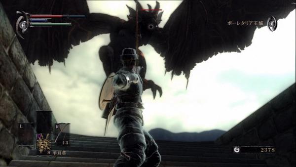 恶魔之魂游戏图片2