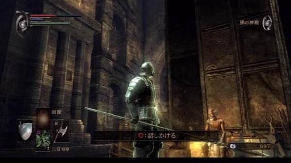 恶魔之魂游戏图片4