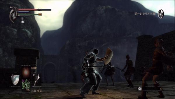 恶魔之魂游戏图片5