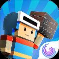 砖块迷宫建造者手机版 安卓版1.3.40