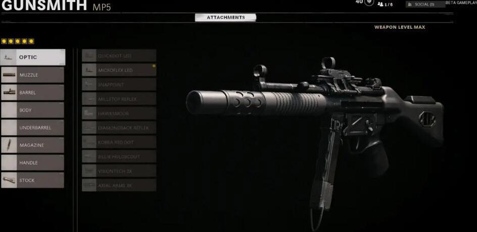 COD17武器截图2