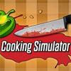 烹饪模拟器封面