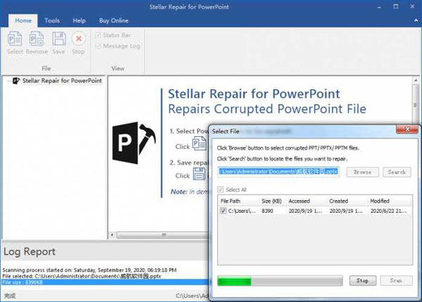 Stellar Repair for PowerPoint截图