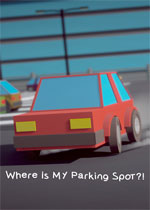 我的停车位在哪里(Where Is My Parking Spot)PC中文版