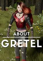 关于格蕾泰尔