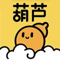 葫芦(记录人生故事)