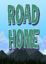 回家之路(Road Home)PC硬盘版