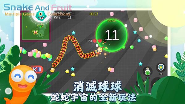 蛇蛇和水果截图0