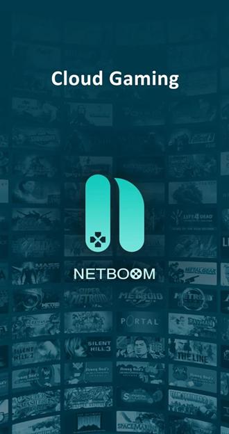Netboom云电脑截图0