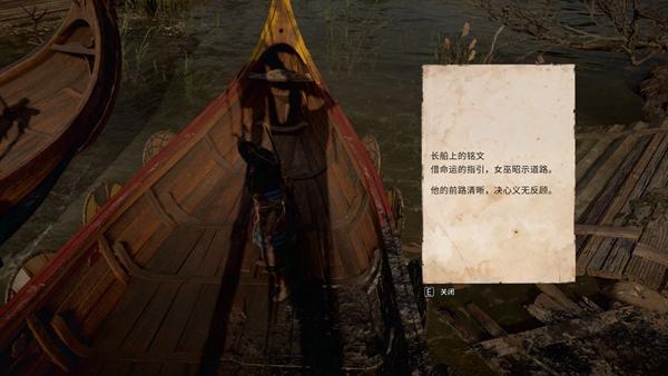 刺客信条英灵殿游戏截图3