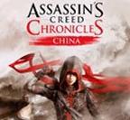 刺客信条编年史中国游戏图片