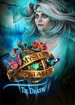 神秘故事:直到死亡(Mystery Tales: Til Death)PC破解版