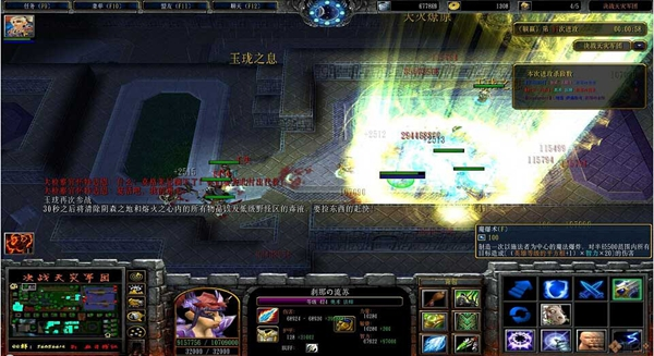魔兽争霸3决战天灾军团截图0