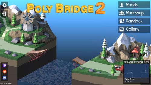 桥梁建造师2游戏截图