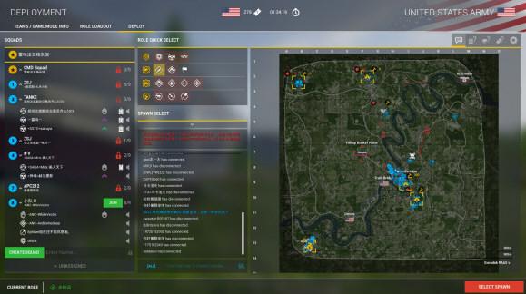 战术小队游戏截图2