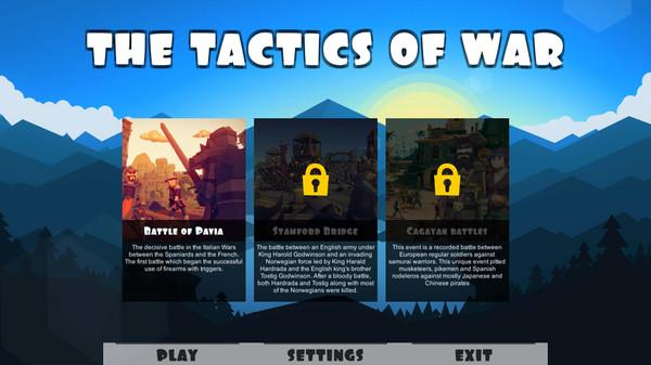 战争策略截图3