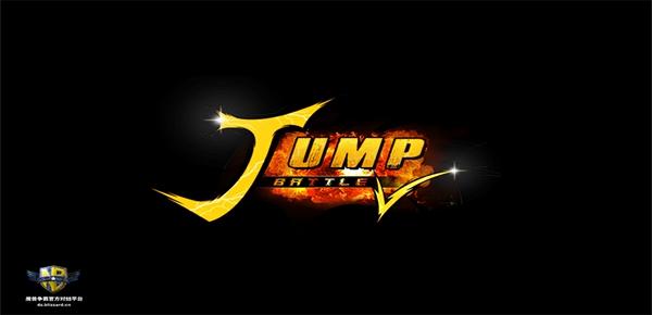 魔兽争霸3JUMP大赛截图0
