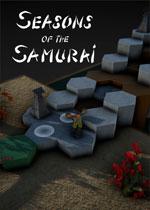 武士的季�(Seasons of the Samurai)PC中文版