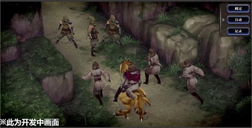 最终幻想:勇气启示录 幻影战争图