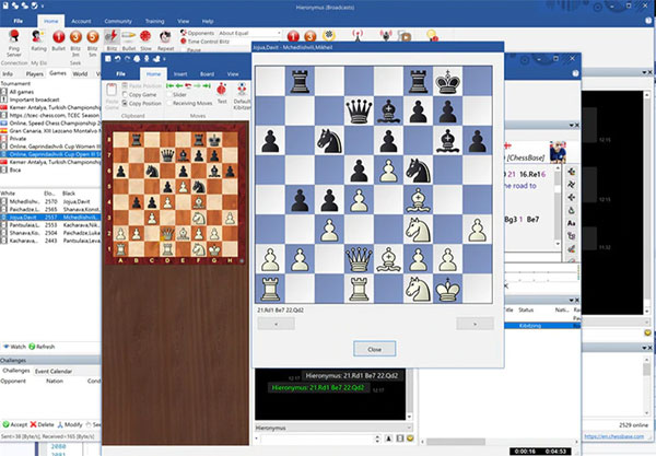 chessbase 16截�D