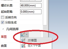 CAXA3d���w�O���螺�y教程�D7