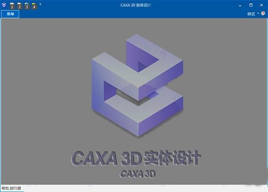 CAXA3d���w�O�2020�D片2