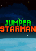 跳伞星人(Jumper Starman)PC破解版