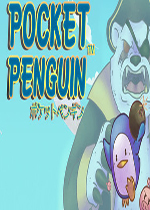 袖珍企鹅(Pocket Penguin)PC破解版