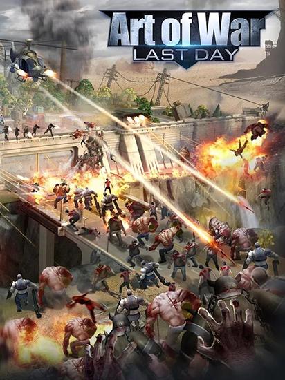 战争的艺术:审判日截图0
