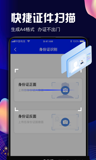 PDF�呙杞�D0