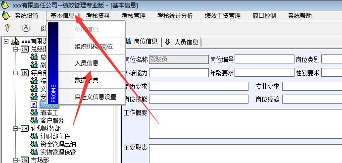 晨曦�效管理系�y�D片2