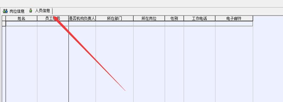 晨曦�效管理系�y�D片4