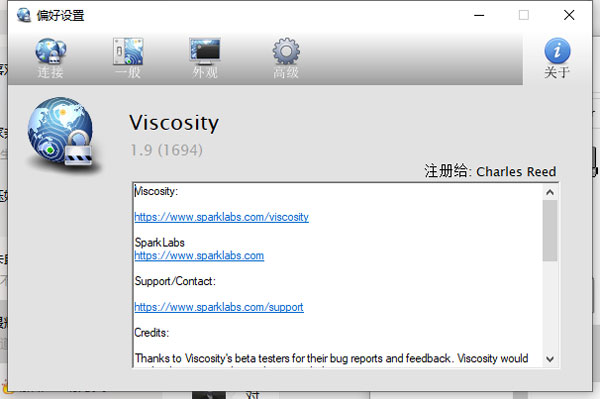 Viscosity图片6