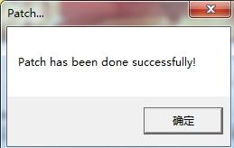 securecrt注��C�D片2