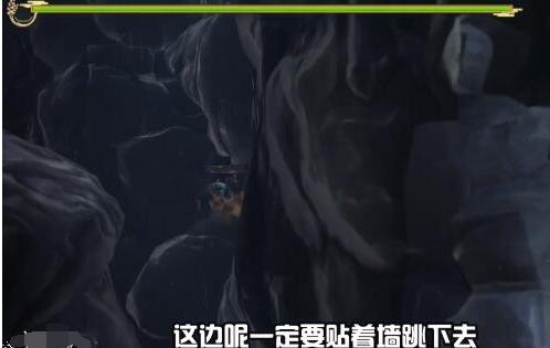 天穗之咲稻姬截图2