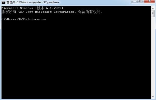 CHKDSK修复损坏文件3