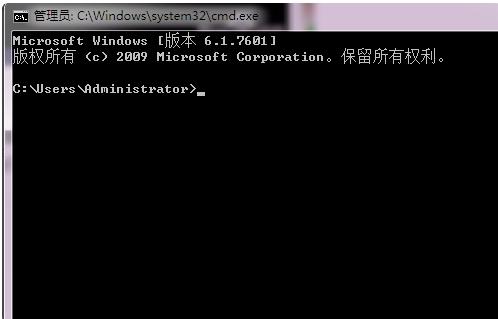 CHKDSK修复U盘2