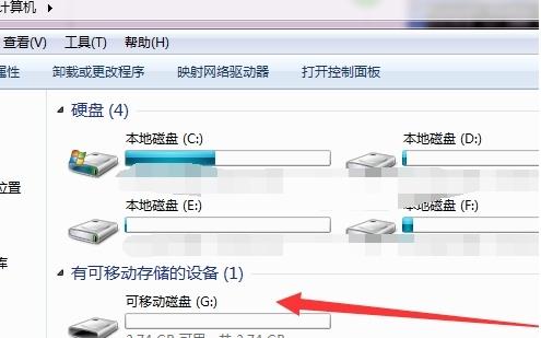 CHKDSK修复U盘3
