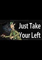 向左走(Just Take Your Left)PC破解版