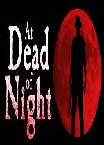 夜深人�o(At Dead Of Night)PC破解版