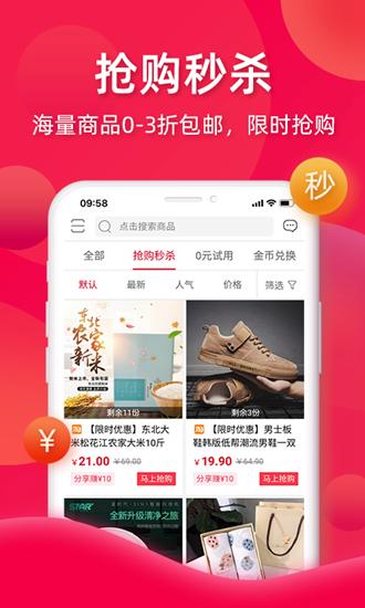 亿品赞app图片4
